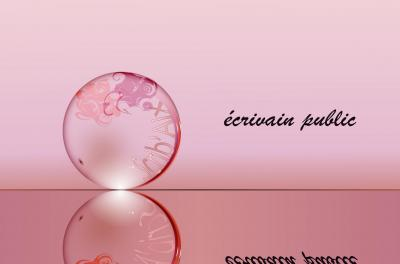 Boule rose